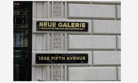 1048 Quinta 5ta Avenida Nueva York Neue Galerie