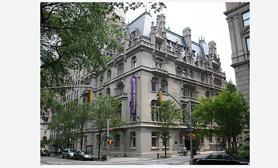 1109 Quinta 5ta Avenida Nueva York Jewish Museum