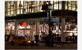 505 Quinta 5ta Avenida Nueva York H&M