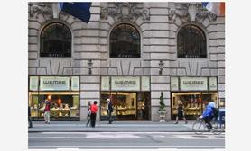 700 Quinta 5ta Avenida Nueva York Wempe